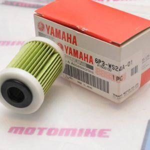 Filtro Elemento Gasolina Yamaha F150 F350 Hp 4 Stroke